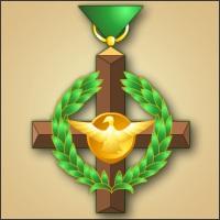 Медаль отваги
